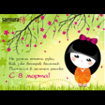 8marta2013-prev.png-150x150