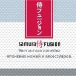 fusion_1.jpg-150x150
