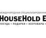 HouseHold_2013_257_123