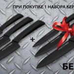 Dorogie muzhchiny, pozdravlyaem vas s 23 fevralya!.jpg
